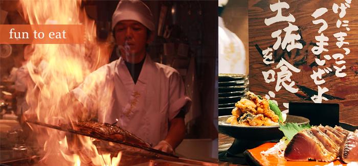 豪快!かつをわら焼き土佐料理「わらやき屋 仙台国分町」オープン!